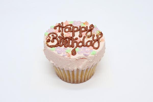 メッセージカップケーキ